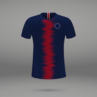 フットボールキットパリsg、サッカージャージのシャツテンプレート