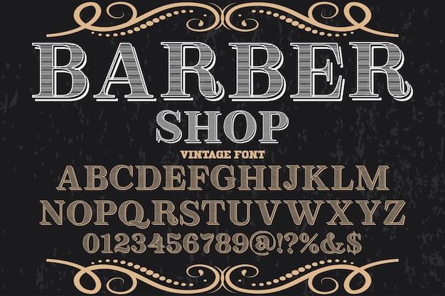 Типография shadow effect шрифт дизайн парикмахерская