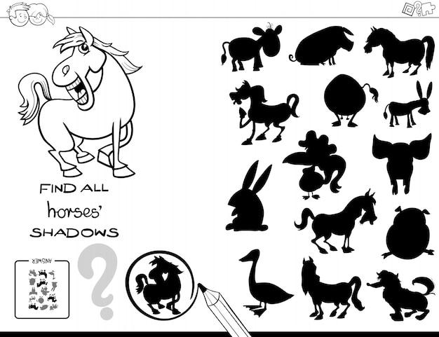 말 색 책 그림자 게임