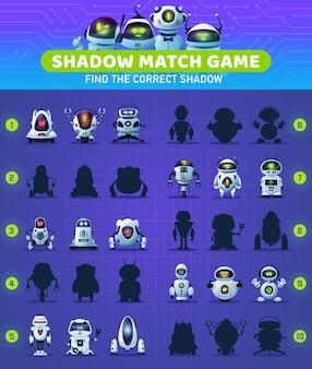 만화 로봇과 회로 기판을 사용한 섀도우 매치 키즈 게임. 메모리 퍼즐, 교육 수수께끼 또는 미로, 현대 인공 지능 안드로이드 봇이 있는 어린이 워크시트 벡터 템플릿