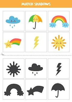 就学前の子供のためのシャドウマッチングカード。かわいい天気の要素。
