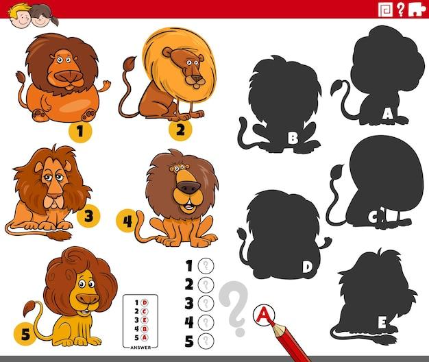 Игра теней с персонажами мультяшных львов