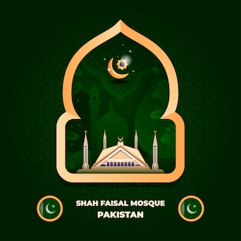 Shah faisal mosque pakistan illustration