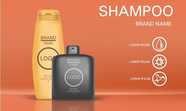 シャンプーの概念の背景。 webデザインのためのシャンプーベクトル概念の背景のリアルなイラスト