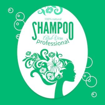 Этикетка шампуня женщин. шаблон дизайна с силуэтом девушки. косметика, красота, здоровье и спа, модная тематика.