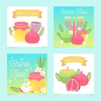 Shana tova greeting card collection
