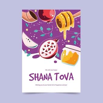 샤나 토바 인사말 카드 서식 파일