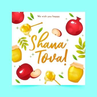 샤나 토바 인사말 카드