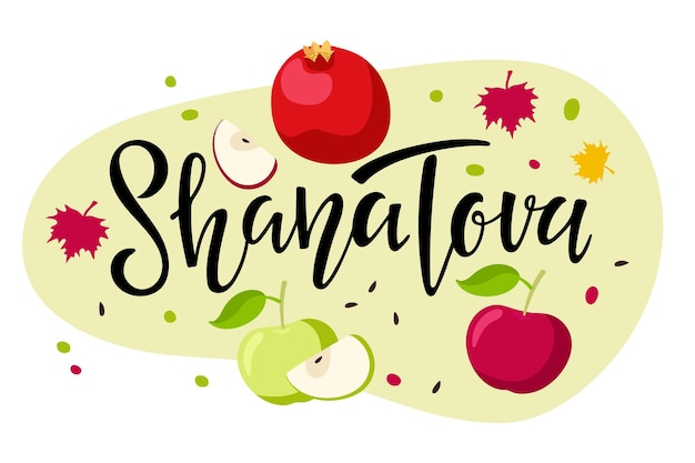 Shana tova handwritten calligraphy lettering with apple pomegranate red falling leaves isolated