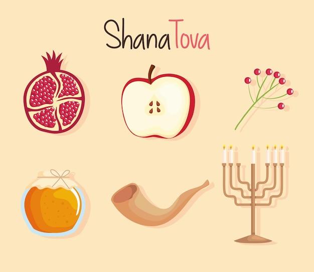 Shana tova holiday