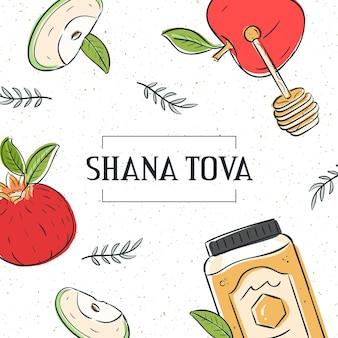 Shana tova with fruit and honey