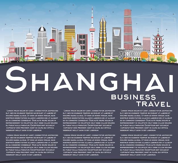 색상 건물, 푸른 하늘 및 복사 공간이 있는 중국 상하이 스카이라인. 벡터 일러스트 레이 션. 현대 건축과 비즈니스 여행 및 관광 개념입니다.
