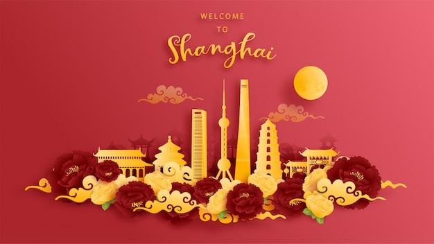 Шанхай, китай всемирно известный ориентир в золотом и красном фоне. бумага вырезать.