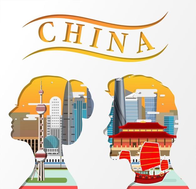Шанхайский инфографический