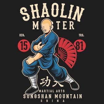 Shaolinマスター