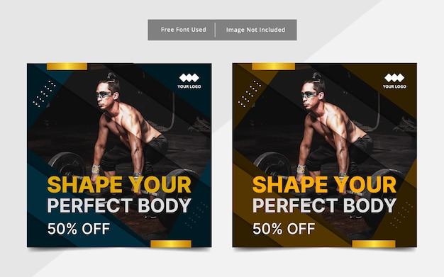 Сформируйте свое тело, фитнес-зал, дизайн шаблона публикации в социальных сетях.