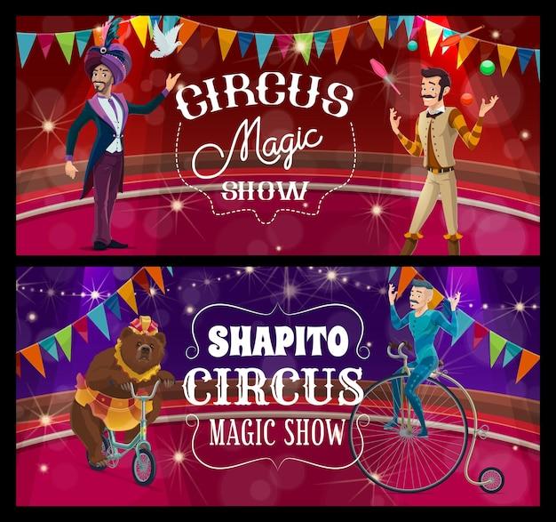 Shapito 서커스 무대, 곡예사, 저글러 및 경기장 벡터 배너에 훈련된 곰. 큰 탑 텐트 공연자들이 자전거를 타고 곰과 함께 마술 쇼를 선보입니다. 만화가 장면 성능 및 트릭