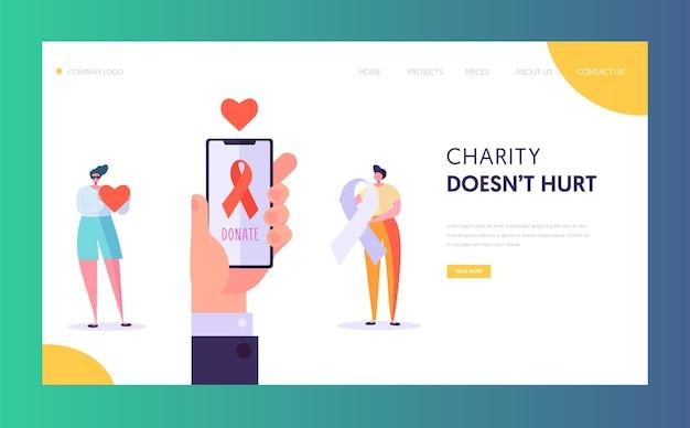 Целевая страница share hope. благотворительность спасите жизнь персонажу. кандидат ожидает донорского органа и ткани или пожертвует деньги на веб-сайт или веб-страницу оказания медицинской помощи. плоский мультфильм векторные иллюстрации