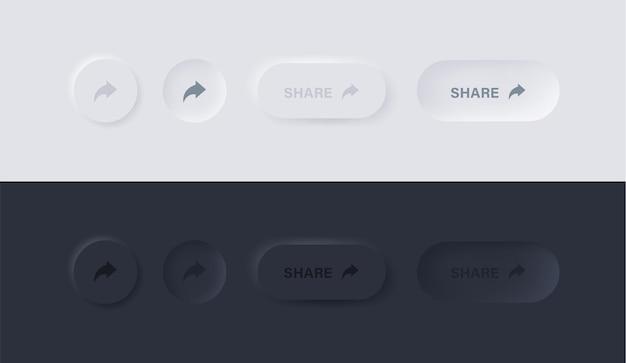 ニューモルフィズムボタンのアイコンを共有するか、ニューモルフィックuiデザインの円でシンボルを再投稿します