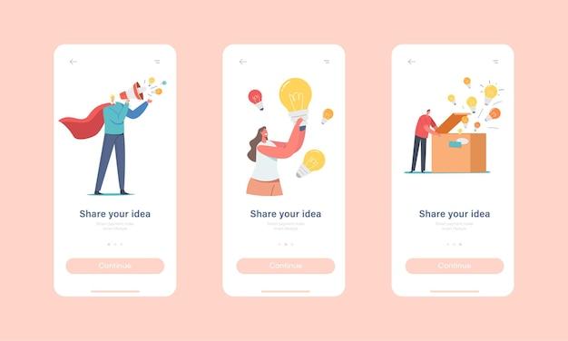 Поделиться шаблоном встроенного экрана страницы мобильного приложения idea. персонажи делятся своими мыслями. человек супергерой с громкоговорителем, женщина с лампочкой, люди открывают коробку с концепцией ламп. векторные иллюстрации шаржа