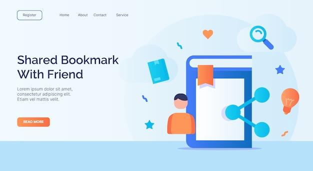 塗りつぶされた色のモダンなフラットスタイルのデザインのキャンペーンwebサイトのホームページのランディングページテンプレートの友達とブックマークを共有