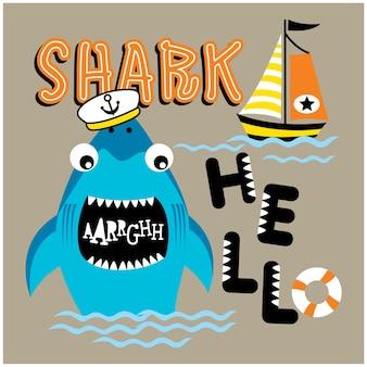 바다 재미 있은 동물 만화, 그림에 상어