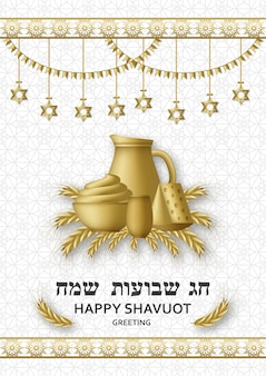 Shavuot greeting card with dairy foods and wheat. golden template. translation happy shavuot