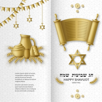Shavuot greeting card with torah, wheat and david star. golden template. translation happy shavuot Premium Vector