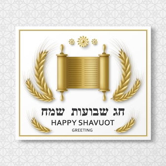 Shavuot greeting card with torah, wheat and david star. golden template. translation happy shavuot