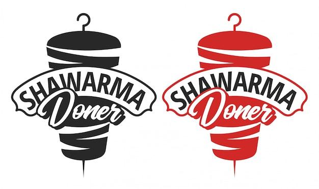 Шаблон логотипа шаурма донер