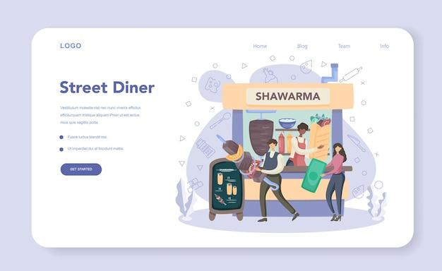 シャワルマ屋台のウェブバナーまたはランディングページ
