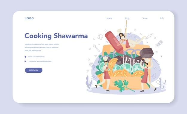 シャワルマの屋台の食べ物のウェブバナーまたはランディングページ