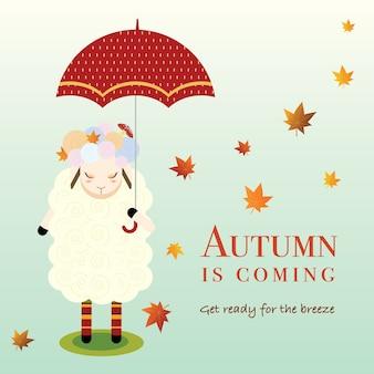 Одета sheep_autumn