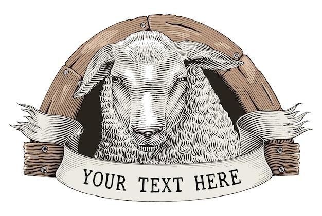 羊牧場のロゴの手描きのヴィンテージ彫刻スタイルのクリップアートを白で隔離