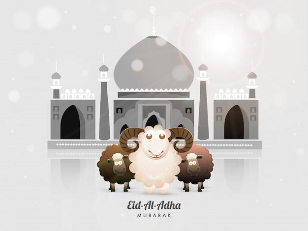Sheep glossy grey mosque for muslim community festival