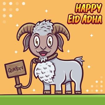 Овца приветствует счастливый ид аль адха мубарак иллюстрация