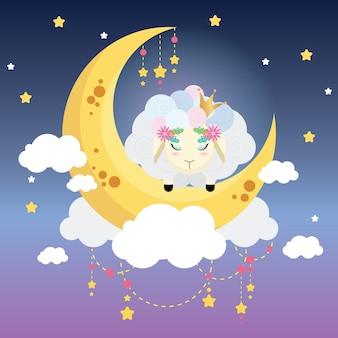 羊の上の月