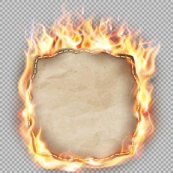 Лист бумаги в пламени.