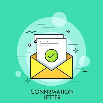 封筒の内側に緑色のチェックマークが付いた紙。確認書、承認書または承認書、書面による検証の概念