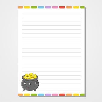 ノートブック、メモ帳、日記のシートテンプレート。罫線入り用紙。