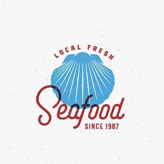 Морепродукты абстрактный знак, символ или логотип шаблон с shell sillhouette и стильный ретро типографии.