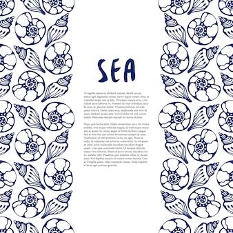 シェルの背景。手描きの熱帯の装飾。海のスタイル。