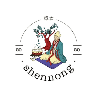 Shennong chinese herb medicine logo for pharmacy