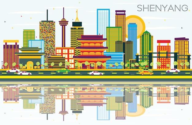 Горизонт шэньяна с цветными зданиями, голубым небом и отражениями. векторные иллюстрации. деловые поездки и концепция туризма с современными зданиями. изображение для презентационного баннера и веб-сайта.