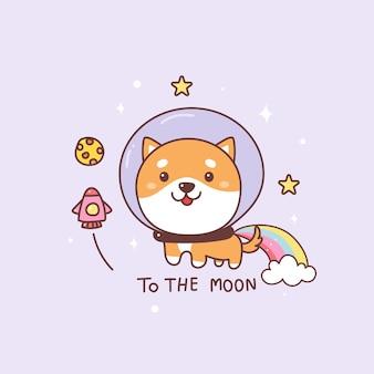 Собака шиба с набором галактик и мультфильм криптовалюта лунный дож