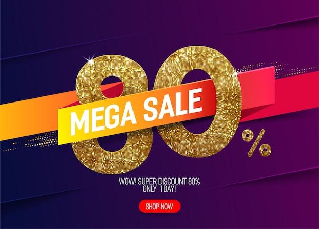 Сияющая золотая распродажа 80 с яркой бумажной лентой из маленьких золотых блестящих квадратов