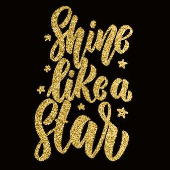 별처럼 빛나라. 손으로 그린 레터링 문구. 포스터, 인사말 카드, 배너 디자인 요소입니다.