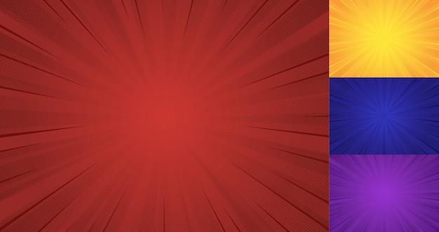 Shine ray полутоновый фон