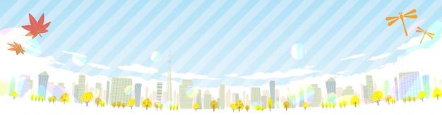 A shining autumn city. horizontal size.