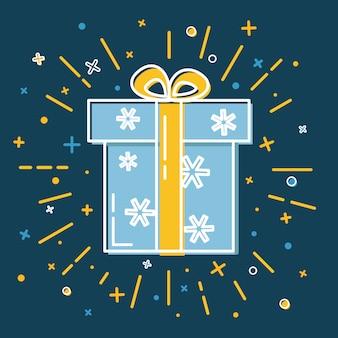 Shining gift box icon